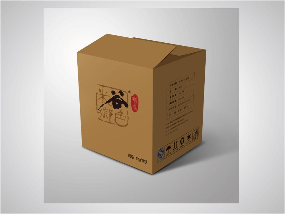 包装 包装设计 设计 箱子 962_722